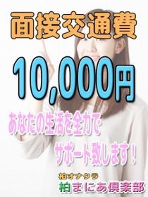10000円